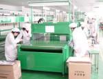 丝印生产线
