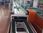 工位自动检测线